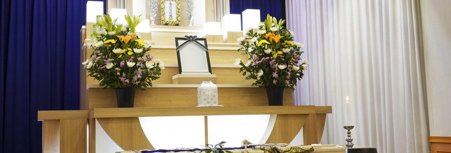 prestation funéraire